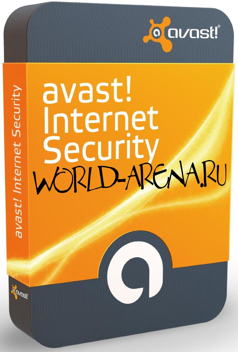 Avast. Internet Security 5.0.677 Русская версия/ключ до 2025 года